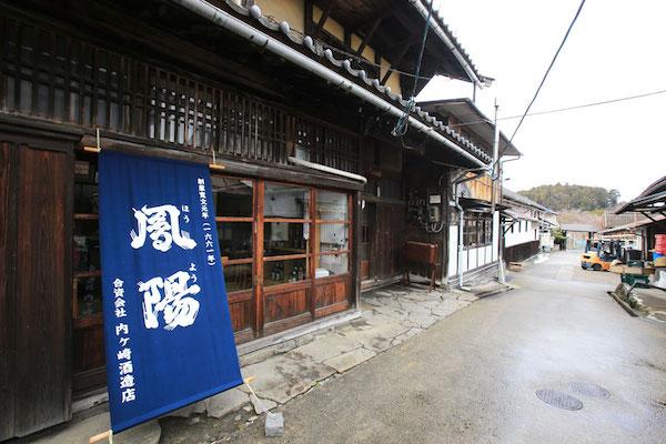 内ヶ崎酒造店-日本酒輸出協会-