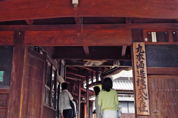 丸木酒造 -日本酒輸出協会-