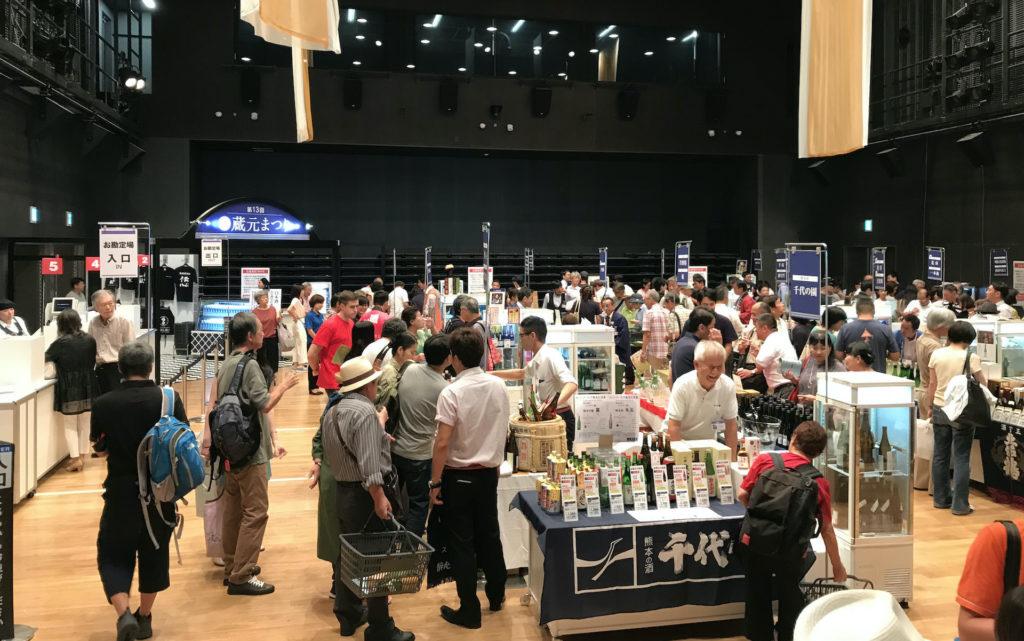sake-event